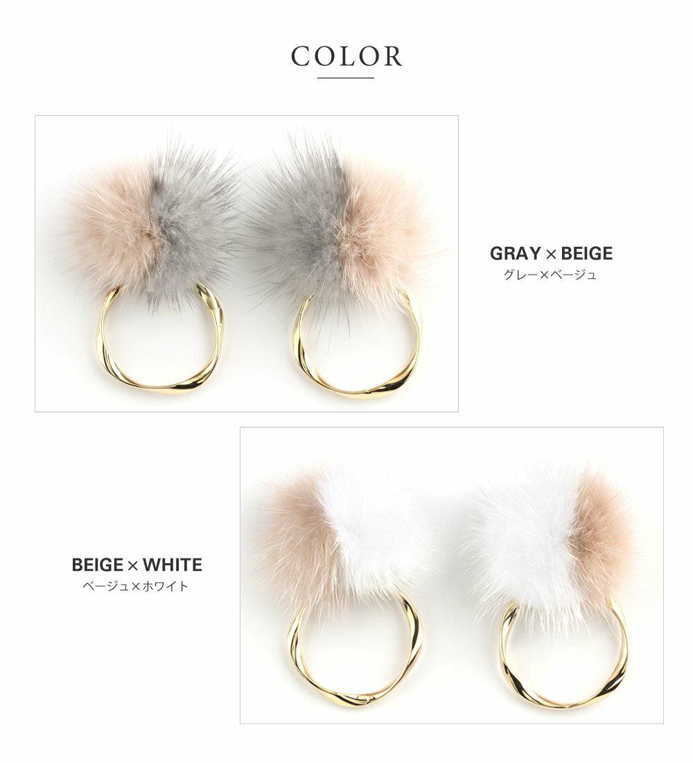 日本CREAM DOT  /  俏皮毛毛球耳環  /  a03590  /  日本必買 日本樂天直送(1890) 3