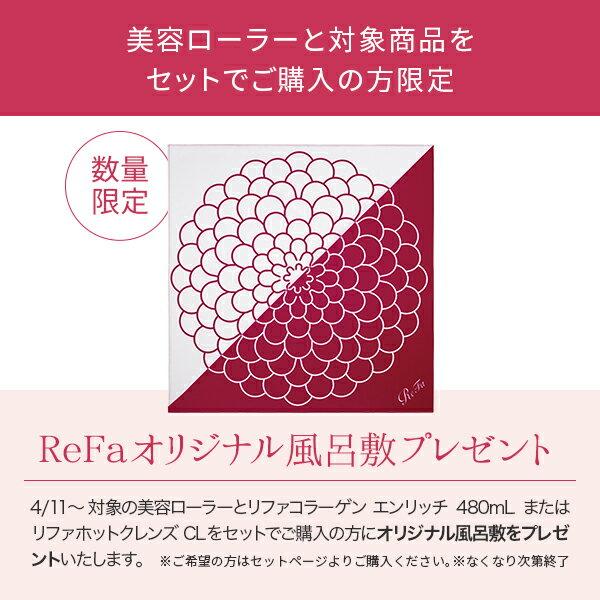 日本mtgec-beauty / ReFa S CARAT女士美容滾輪按摩器 / 9281301001。共1色-日本必買 日本樂天代購(15660*0.2) 1