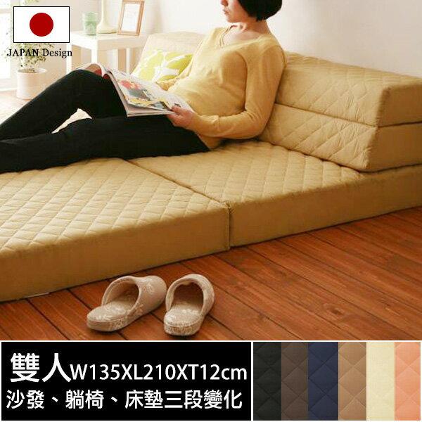 卡爾抗菌多用途床墊沙發雙人^(6色^)   完美主義 沙發床 三用沙發~Y0010~
