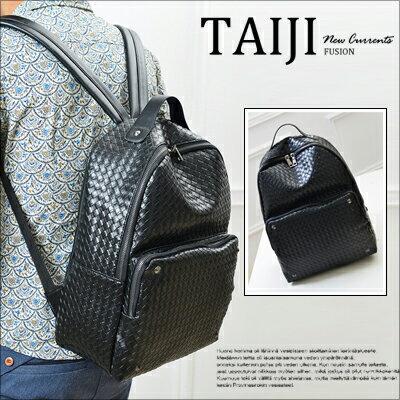 潮流後背包【NXA891】日韓風格‧時尚簡約皮革編織設計後背包‧一色‧大容量/電腦/口袋