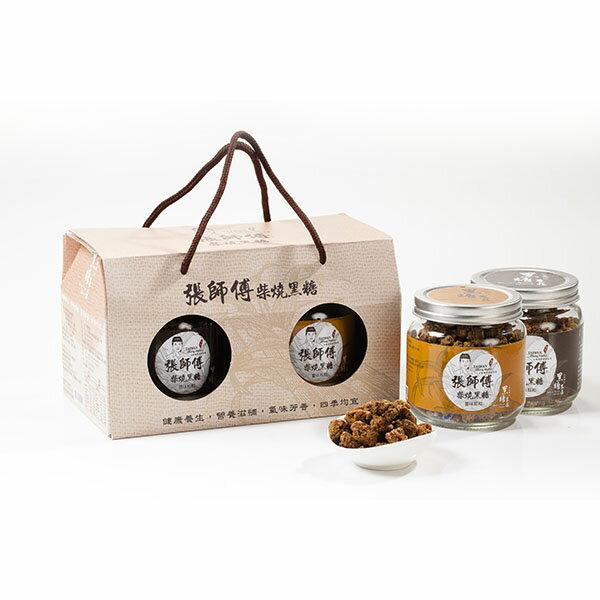 原味薑味手工黑糖(罐裝/顆粒二罐入)伴手禮盒-黑糖農莊張師傅手工柴燒黑糖