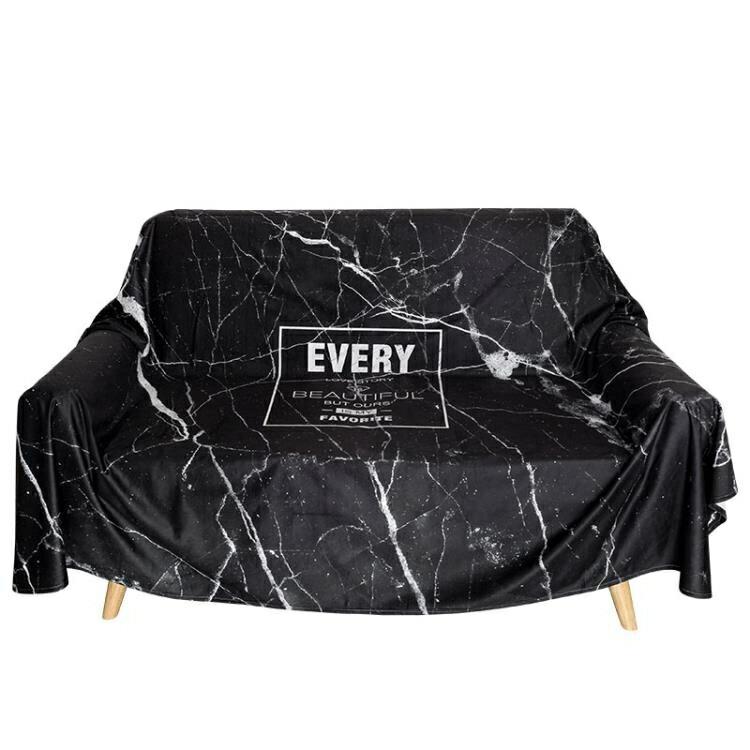 沙發罩 大理石北歐簡約沙發巾全蓋靠背巾四季通用沙發罩布藝沙發墊沙發套