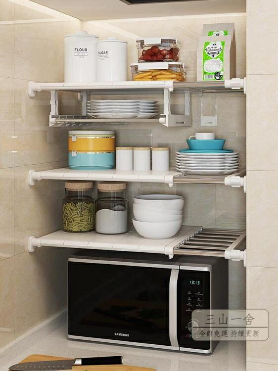 窗台置物架 衣柜收納分層隔板柜子免釘置物架櫥柜浴室分隔層架宿舍伸縮整理架-玩物志