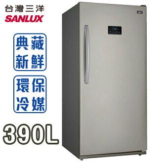 SANLUX SANYO 台灣三洋 390L單門直立式冷動櫃 SCR-390A
