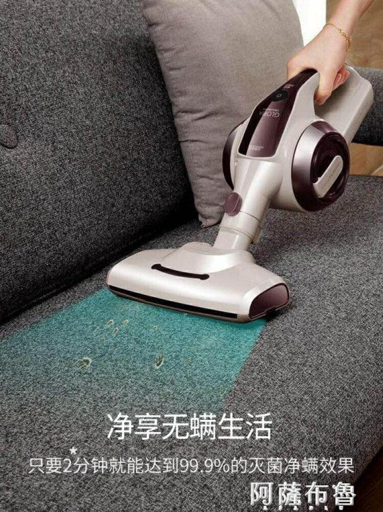 除蟎儀無線除螨儀床鋪殺菌除螨家用吸塵器小型新品  mks阿薩布魯