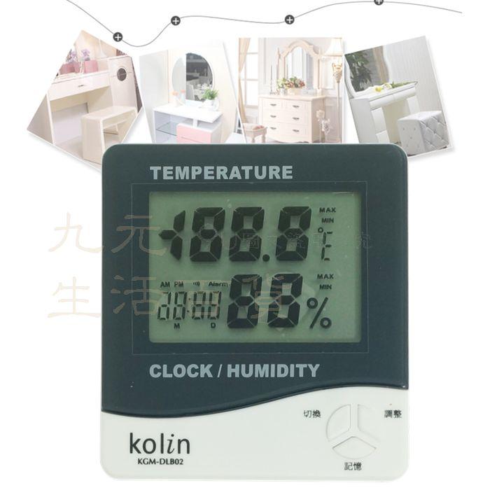 【九元生活百貨】歌林 DLB02電子溫濕度計 濕度計 溫度計 液晶螢幕