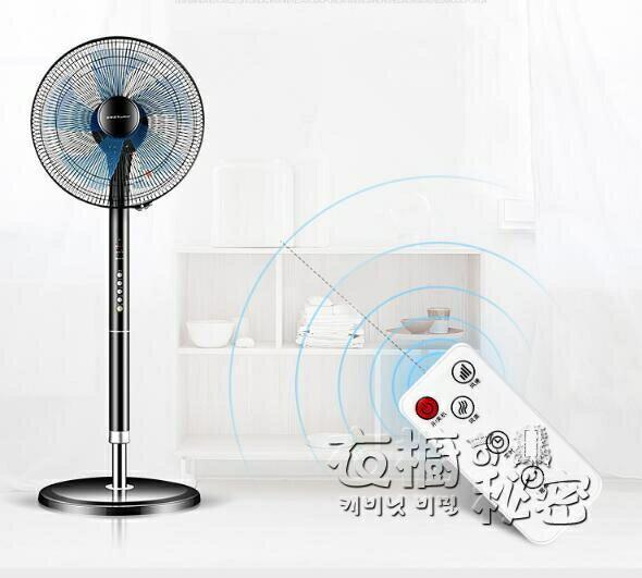 達電風扇落地扇家用立式台式靜音搖頭遙控宿舍工業風扇電扇大220VM