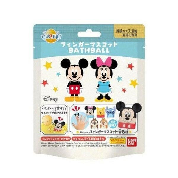 日本原裝進口Disney迪士尼指套玩具炭酸泡澡錠泡澡球入浴劑《75g》★每顆裡面都有一個小禮物喔★夢想家Zakka'fe