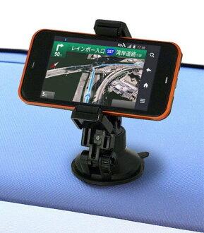 權世界@汽車用品 日本 SEIKO 萬用型 吸盤式 車用 手機架 行動電話架 車架 支架 EC-127