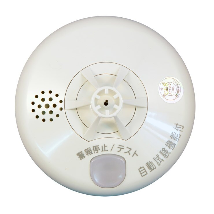 偵熱式 獨立式 火警探測器 保護君 免施工 日本能美