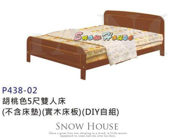 ╭☆雪之屋居家生活館☆╯P438-02 胡桃色5尺雙人床/實木床板/床架/DIY自組/(不含床墊)