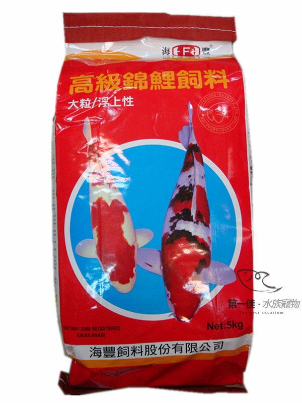 [第一佳水族寵物] 台灣海豐Alife 高級錦鯉飼料 紅大粒 [5kg] 免運