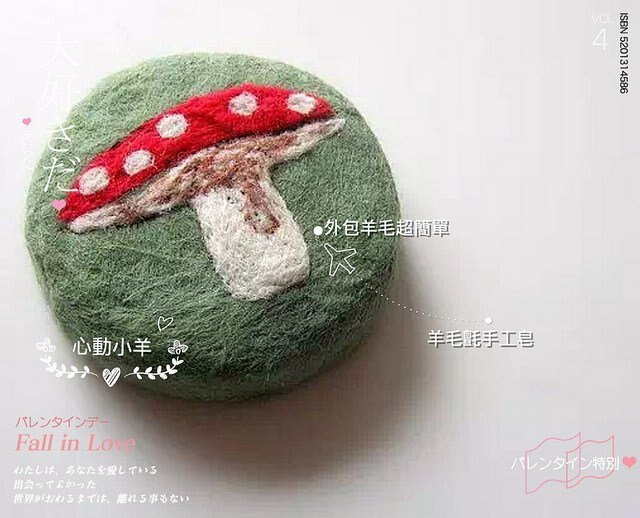 心動小羊^^手工皂用100%純羊毛自己製作羊毛氈皂,每色15公克50元喔(顏色可以任選)超好用