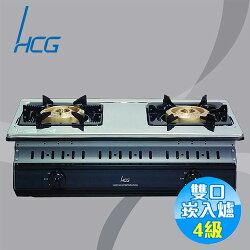 和成 HCG 嵌入式三口瓦斯爐 GS280Q【雅光電器】