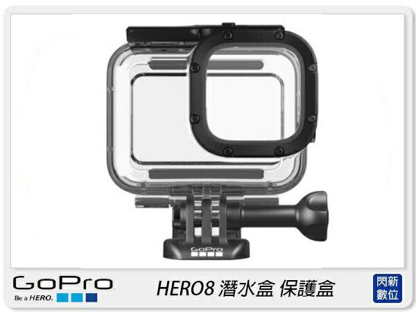 【滿3000現折300+點數10倍回饋】GOPRO HERO8 Black AJDIV-001 安全防護保護殼 潛水盒 保護盒(AJDIV001公司貨)
