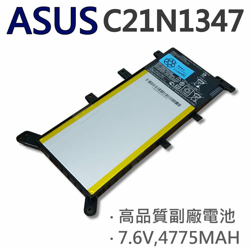 ASUS 2芯 C21N1347 日系電芯 電池 X555 X555LB X555LD X555LF X555LJ X555LN C21N1347 A555 A555 A555LD F555 F555..