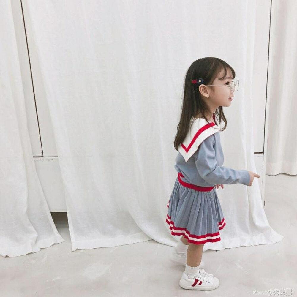 毛衣套裝 童裝 女童學院風海軍針織線衣套裝二件套上衣 百褶裙