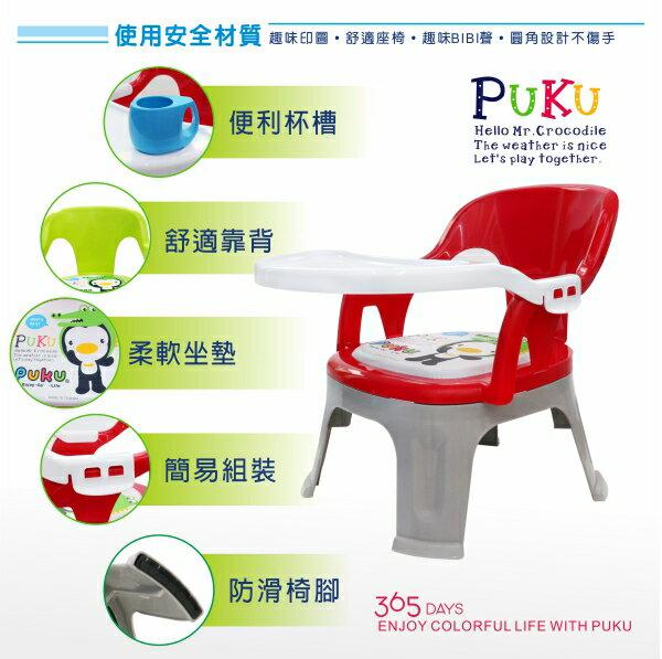 『121婦嬰用品館』PUKU Crocodile小鱷魚餐盤BB椅 - 紅 4