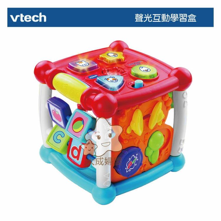 【大成婦嬰】美國 Vtech baby 聲光互動學習盒 (75953) 助於寶寶的語言的發展 公司貨 0