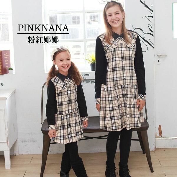 Pink Nana:PINKNANA童裝秋冬大童拼接格紋棉質洋裝37106