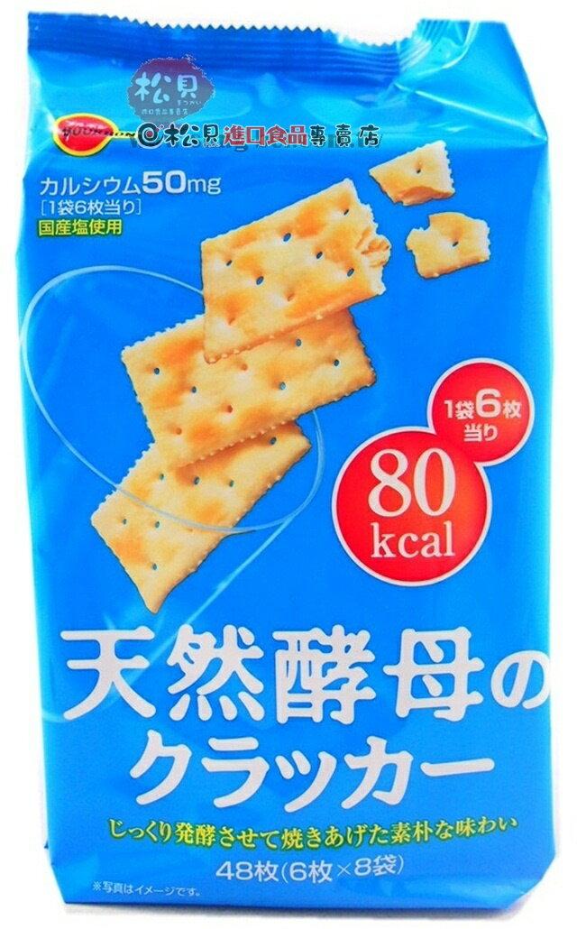 北日本天然酵母餅48枚147g【4901360285563】