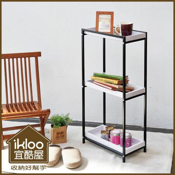 BO雜貨【YV9065】ikloo~多用途三層置物架 收納架 細縫架 萬用架 展示架 公文櫃 書架 浴室細縫架 三層層架