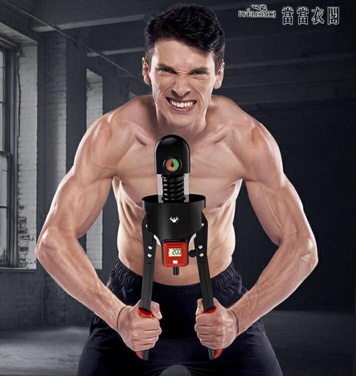 臂力器男液壓家用訓練器材健身可調節多功能鍛煉胸肌肉手臂握力棒
