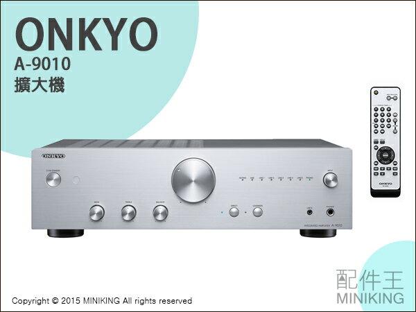 <br/><br/>  【配件王】日本代購 ONKYO A-9010 擴大機 附遙控 方便攜帶 立體聲環繞 自動待機 鋁合金散熱<br/><br/>