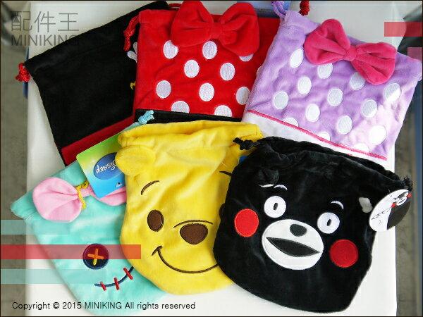 【配件王】迪士尼 Disney 絨布 束口袋 收納袋 化妝包 米妮 米奇 大眼仔 熊本熊 醜丫頭 小熊維尼
