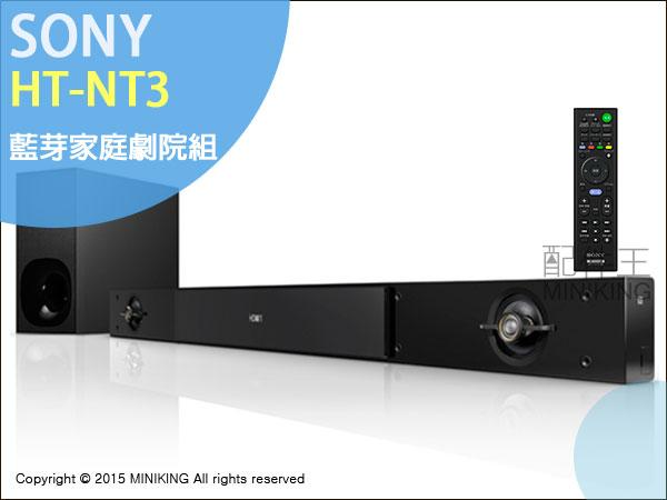 【配件王】日本代購 SONY HT-NT3 藍光家庭劇院組 重低音喇叭 Hi-Res 支援4K 環繞音響 LDAC