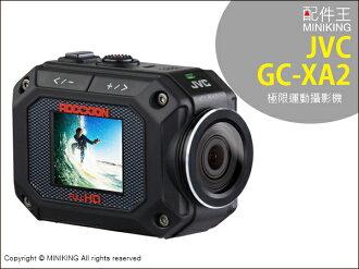 ∥配件王∥現貨 JVC GC-XA2 ADIXXION Full HD 極限運動攝影機 1080P 8百萬 背照式 勝 Gopro HERO3 Isaw A3 鷹眼 HDR-AS15