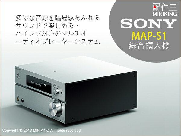 """∥配件王∥ SONY MAP-S1 高音質 多功能 音樂撥放 擴大機 CD MP3 USB DSD 藍牙 Bluetooth NFC  """" title=""""    ∥配件王∥ SONY MAP-S1 高音質 多功能 音樂撥放 擴大機 CD MP3 USB DSD 藍牙 Bluetooth NFC  """"></a></p> <td> <td><a href="""