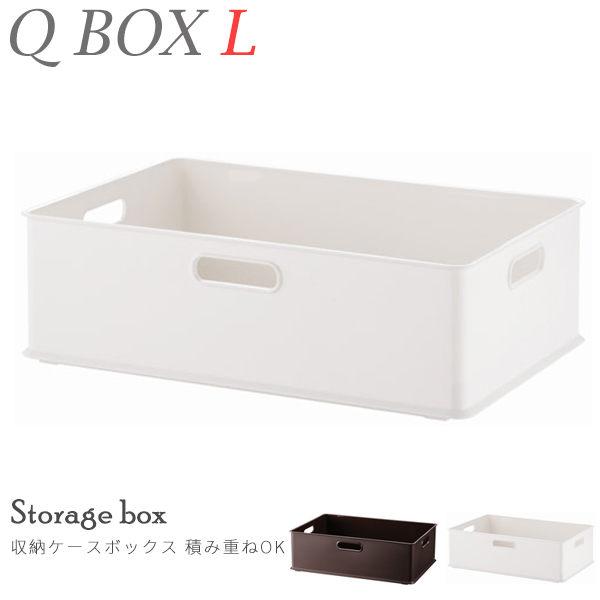 收納 / 置物架 / 收納盒 QBOX儲存整理收納盒 橫2 / 1款(兩色)  MIT台灣製 完美主義【Q0071】好窩生活節 1