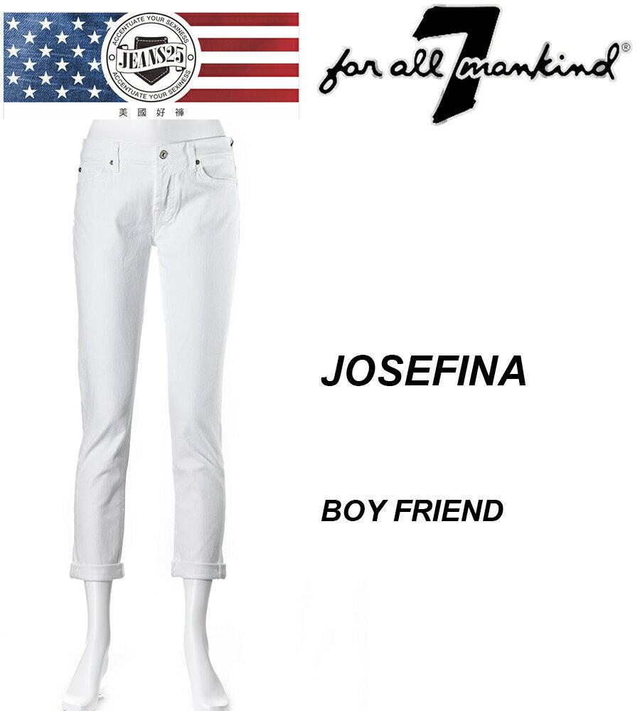 7 FOR ALL MANKIND JOSEFINA系列 白色七分反摺男友褲 美國製造 現貨供應 無息分期【美國好褲】