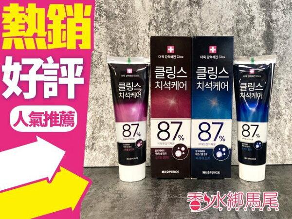 韓國LGPerioeClinx87%潔白去漬牙膏100g兩款可選◐香水綁馬尾◐