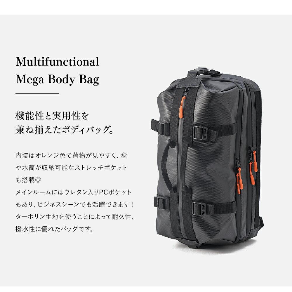 日本DEVICE / 戶外輕量單肩斜背包 / dbn80078 / 日本必買 日本樂天代購直送 /  件件含運 1