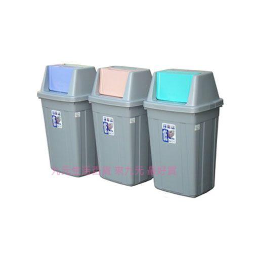 【九元生活百貨】聯府 C105 美式附蓋垃圾桶-105L