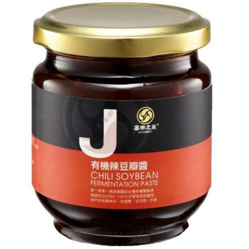 《小瓢蟲生機坊》喜樂之泉 - 有機辣豆瓣 180g/罐 醬料 調味品