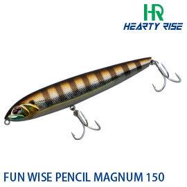 漁拓釣具FUN WISE PENCIL MAGNUM 150