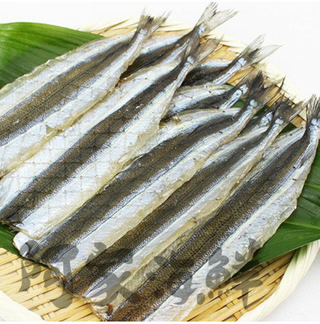 水針魚一夜干 250g±5% / 包 #新鮮#水針魚#乾煎#炭烤#無刺#鮮甜#下酒菜 0
