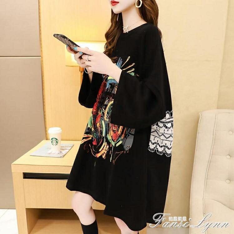 洋氣大版連帽T恤女中長款2020新款春秋薄款韓版寬鬆慵懶風很仙的上衣