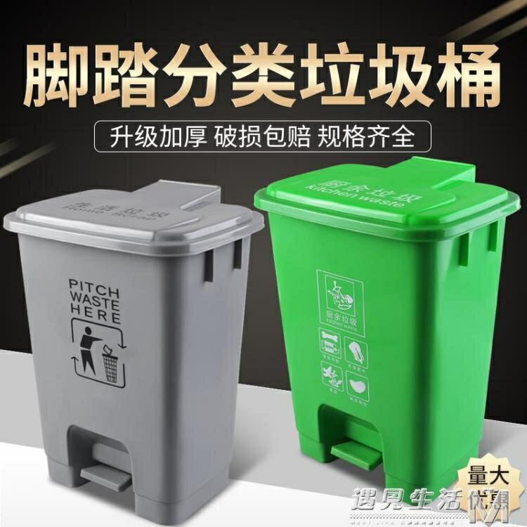 垃圾桶家用帶蓋醫療廢物垃圾桶分類廚房臥室腳踩腳踏式診所拉圾筒 果果輕時尚