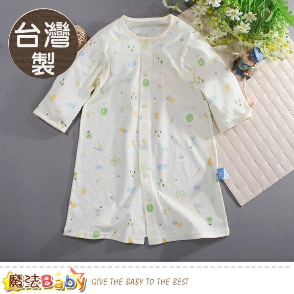 嬰兒長袍台灣製春夏薄款純棉護手長睡袍連身衣魔法Baby~b0045