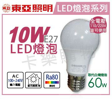 TOA東亞 LLA016-10AAL LED 10W 3000K 黃光 全電壓 E27 球泡燈 _ TO520022