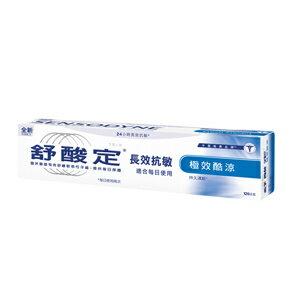舒酸定 長效抗敏 極效酷涼 牙膏 120g 1