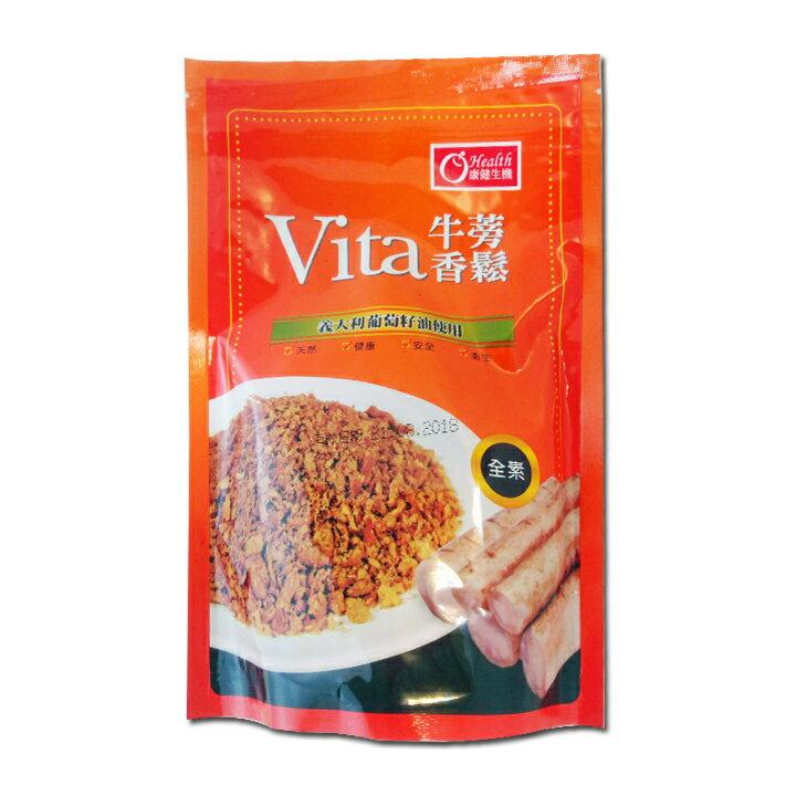 vita牛蒡香鬆220公克