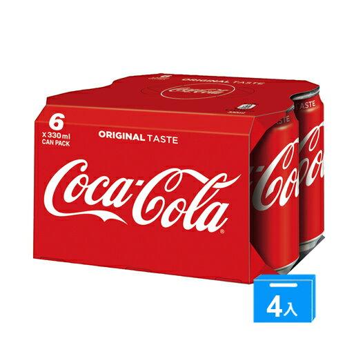 可口可樂易開罐330ml*24入 / 箱【愛買】 - 限時優惠好康折扣