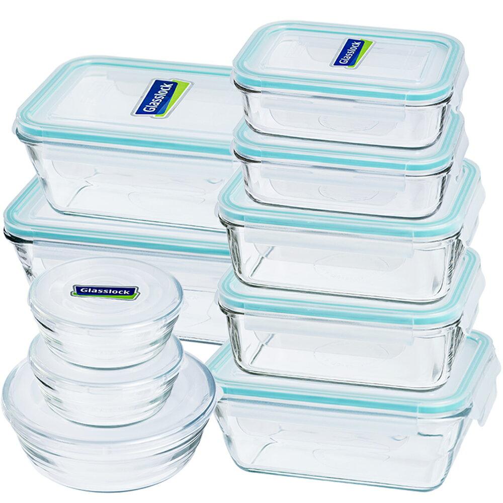 Glasslock 強化玻璃保鮮盒 - 美味生活10件組/韓國製造/可微波/耐瞬間溫差120度/減塑餐盒/上班族學生帶飯 1