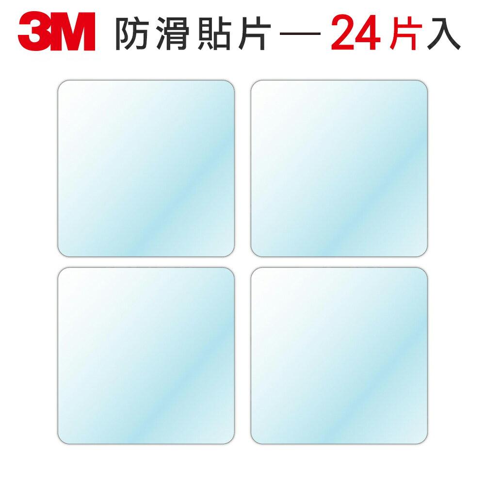 3M 防滑貼片-透明 (12片入)★3M 618年中慶 ★299起免運