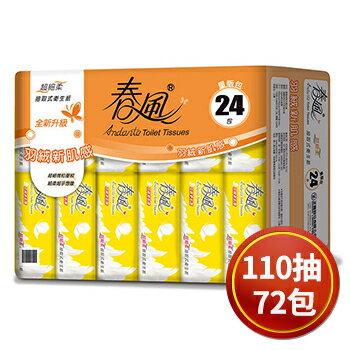 春風超細柔抽取衛生紙 (110抽*72包)